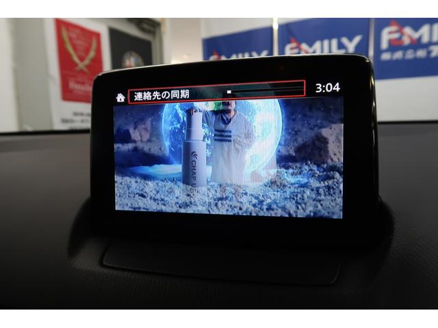 XDテーラードブラウン ディーゼルターボ NAVI ETC Bカメラ 軽減ブレーキ ドラレコ(10枚目)