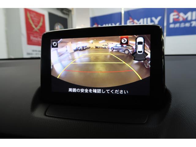 XDテーラードブラウン ディーゼルターボ NAVI ETC Bカメラ 軽減ブレーキ ドラレコ(11枚目)