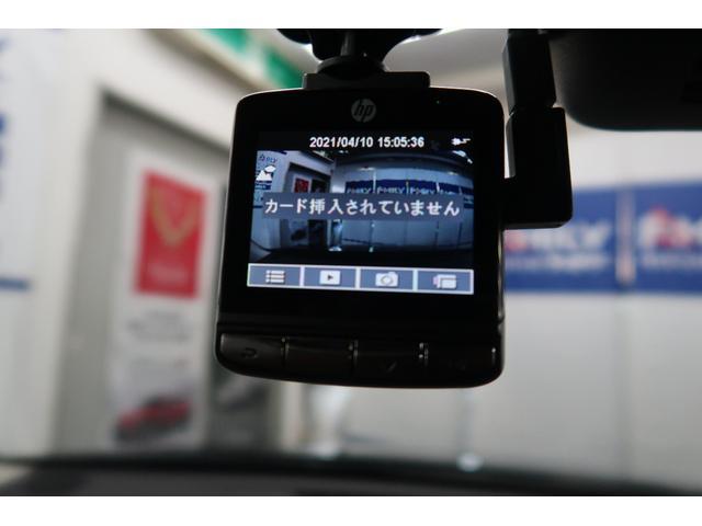 XDテーラードブラウン ディーゼルターボ NAVI ETC Bカメラ 軽減ブレーキ ドラレコ(29枚目)
