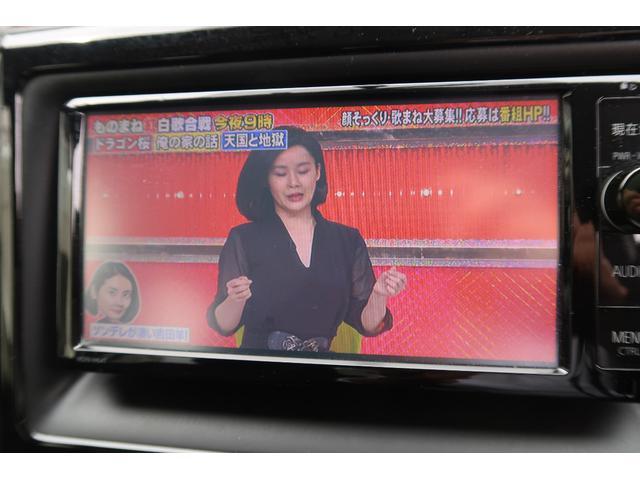 ZS モデリスタ 純正NAVI ETC Bカメラ 両側電動スライドドア(13枚目)