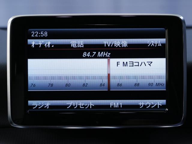 A180 エディションスタイル 1年保証(9枚目)