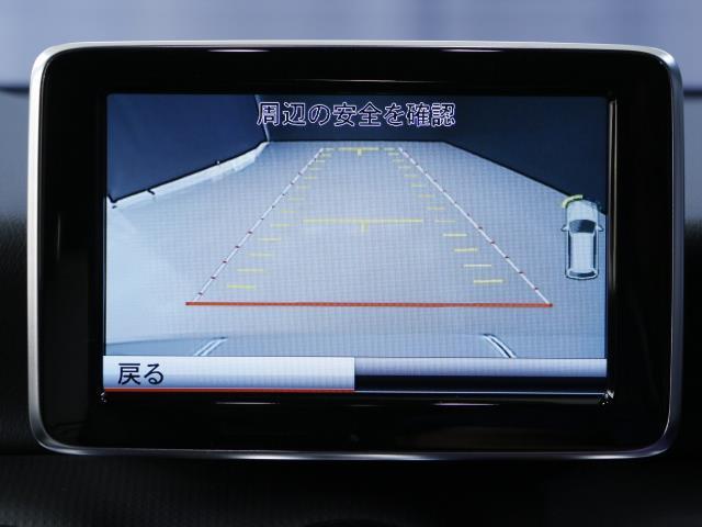 A180 エディションスタイル 1年保証(10枚目)