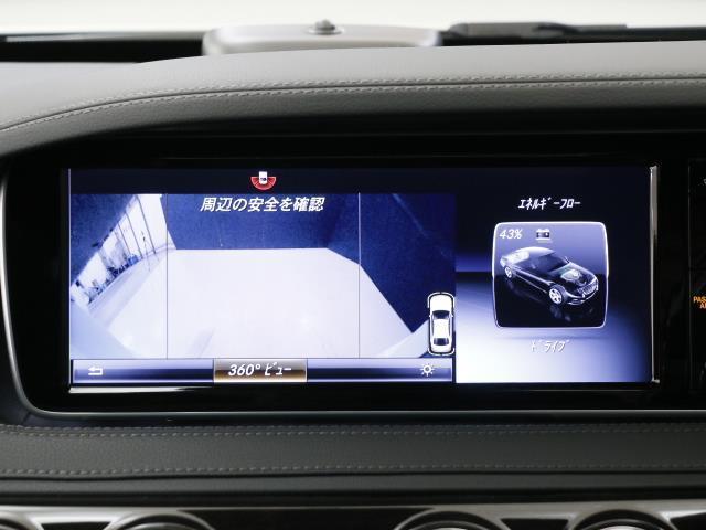 S400 h AMGライン ラグジュアリーパッケージ(10枚目)