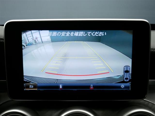 C63 S エクスクルーシブパッケージ 1年保証 新車保証(9枚目)