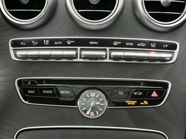 C63 S エクスクルーシブパッケージ 1年保証 新車保証(12枚目)