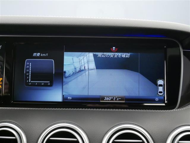 S400 4マチック クーペ AMGライン 1年保証(9枚目)