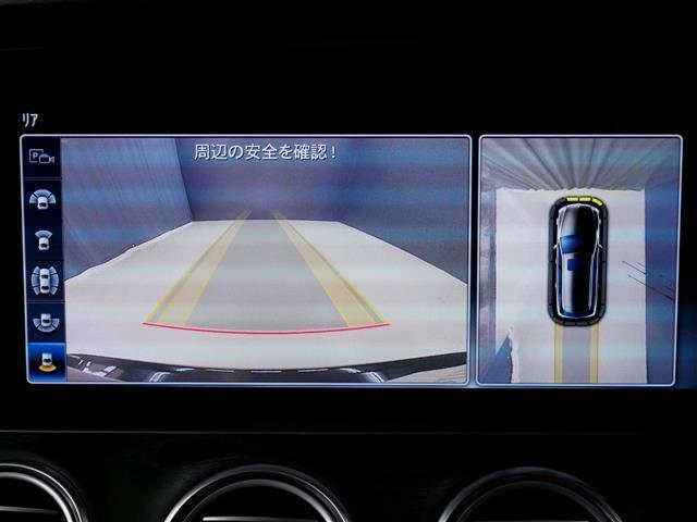 E200 ステーションワゴン AV スポーツ (本革仕様)(9枚目)
