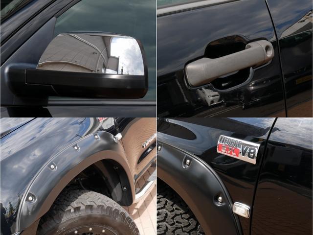 4WD クルーマックス トノカバー 2インチUP(6枚目)