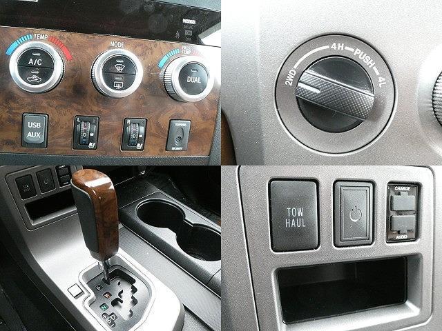 4WD切り替えスイッチ クリアランスソナー オートエアコン シートエアコン ウッドコンビシフトノブ