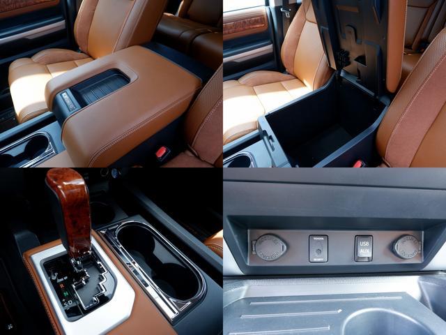 クルーマックス 1794エディション 新車並行 最上級グレード フルカスタム4WDアルパインBIGナビF/S/Bカメラ木目調パネル シートヒーターエアコンKMCホイールTRDPROグリル ブッシュワーカーオーバーフェンダー LEERシェル(16枚目)