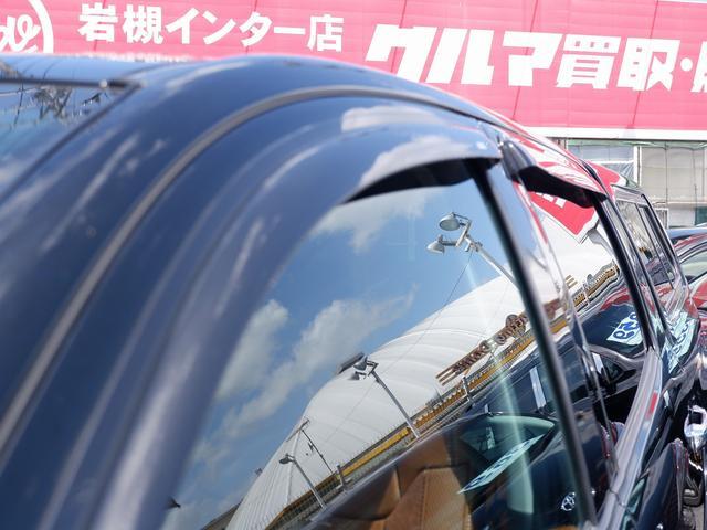 クルーマックス 1794エディション 新車並行 最上級グレード フルカスタム4WDアルパインBIGナビF/S/Bカメラ木目調パネル シートヒーターエアコンKMCホイールTRDPROグリル ブッシュワーカーオーバーフェンダー LEERシェル(34枚目)