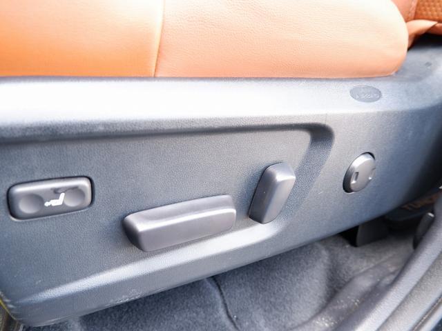 クルーマックス 1794エディション 新車並行 最上級グレード フルカスタム4WDアルパインBIGナビF/S/Bカメラ木目調パネル シートヒーターエアコンKMCホイールTRDPROグリル ブッシュワーカーオーバーフェンダー LEERシェル(38枚目)