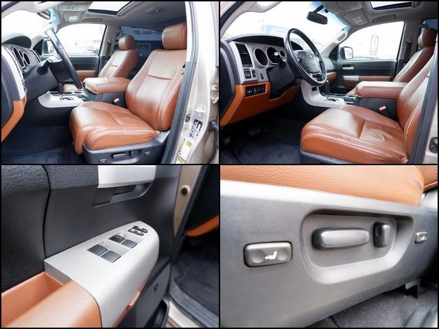クルーマックス リミテッド CARFAX確認済実走行スタッフカー 2007年モデル タンドラ クルーマックスTRDオフロード レッドロックレザー 8インチサイバーナビ 18インチAW JBL ブルバー リフトアップ トノカバー(12枚目)