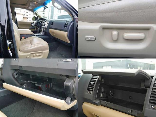 米国トヨタ セコイア リミテッド4WD新並サンルーフ HDDナビ 電格ミラー