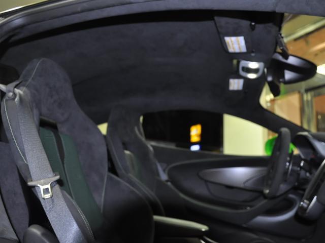 「マクラーレン」「マクラーレン 570S」「クーペ」「東京都」の中古車41
