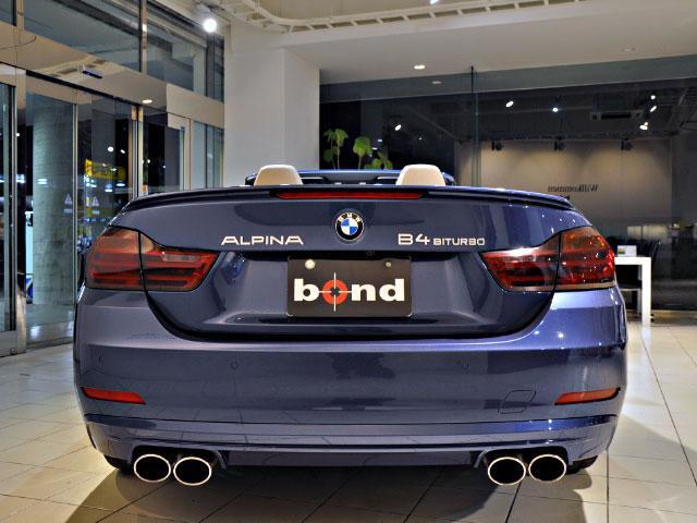 「BMWアルピナ」「アルピナ B4」「オープンカー」「東京都」の中古車4