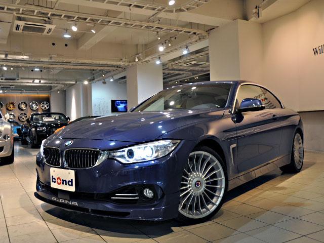 「BMWアルピナ」「アルピナ B4」「オープンカー」「東京都」の中古車21