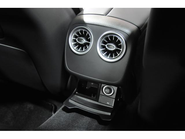 E53 4マチック+ クーペ エクスクルーシブパッケージ パノラミックスライディングルーフ Burmesterサウンドシステム シートヒーター シートベンチレーション ヘッドアップディスプレイ 純正20インチAW(23枚目)