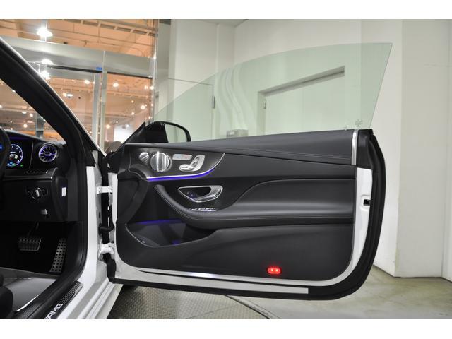 E53 4マチック+ クーペ エクスクルーシブパッケージ パノラミックスライディングルーフ Burmesterサウンドシステム シートヒーター シートベンチレーション ヘッドアップディスプレイ 純正20インチAW(25枚目)