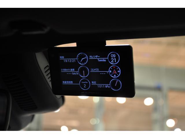E53 4マチック+ クーペ エクスクルーシブパッケージ パノラミックスライディングルーフ Burmesterサウンドシステム シートヒーター シートベンチレーション ヘッドアップディスプレイ 純正20インチAW(28枚目)