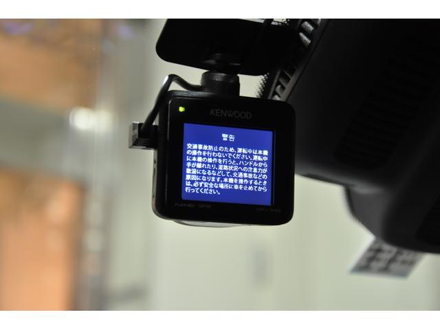 E53 4マチック+ クーペ エクスクルーシブパッケージ パノラミックスライディングルーフ Burmesterサウンドシステム シートヒーター シートベンチレーション ヘッドアップディスプレイ 純正20インチAW(29枚目)