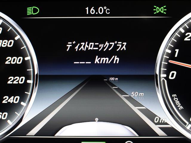 S400ハイブリッド AMGライン ラグジュアリーP(19枚目)