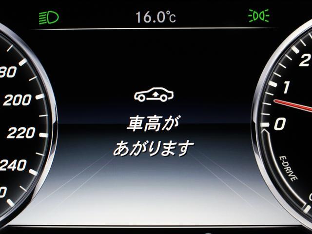 S400ハイブリッド AMGライン ラグジュアリーP(20枚目)
