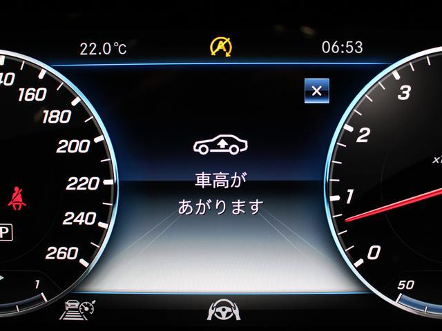 S560ロング AMGライン パノラミックSR meコネクト(19枚目)
