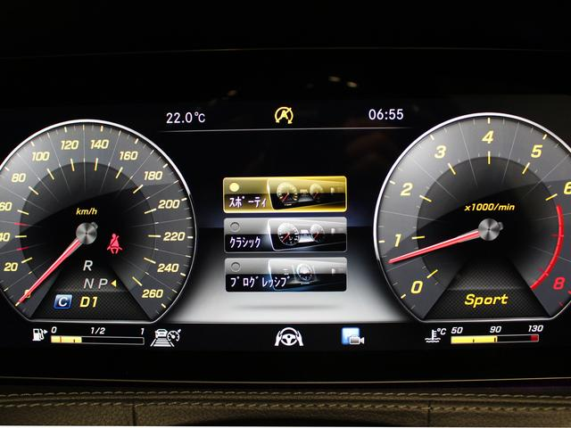 S560ロング AMGライン パノラミックSR meコネクト(20枚目)