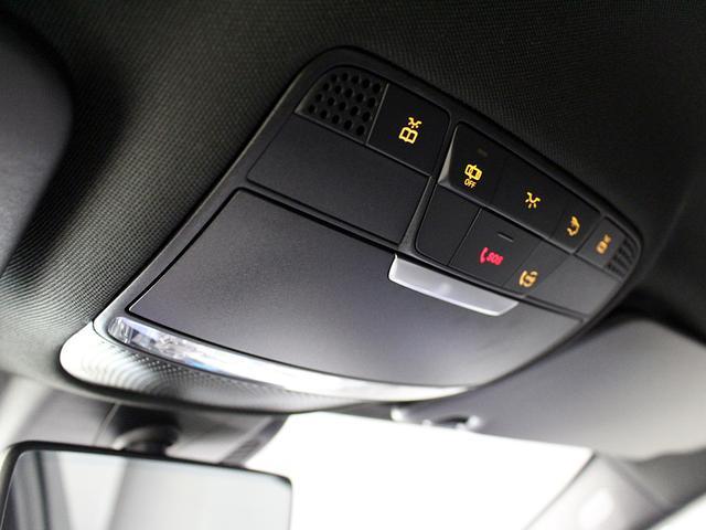 C220dアバンギャルド AMGライン 新車保証継承(17枚目)