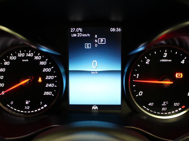 C220dアバンギャルド AMGライン 新車保証継承(18枚目)