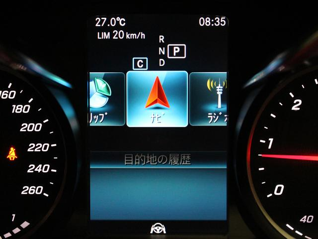 C220dアバンギャルド AMGライン 新車保証継承(19枚目)