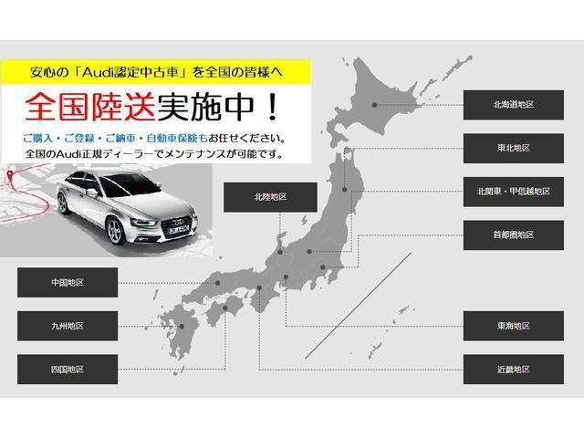 3.0TFSIクワトロ 【 認 定 中 古 車 】(2枚目)