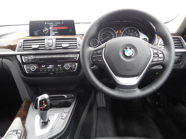 BMW BMW 320d ラグジュアリー レザー 後期モデル 正規認定中古車