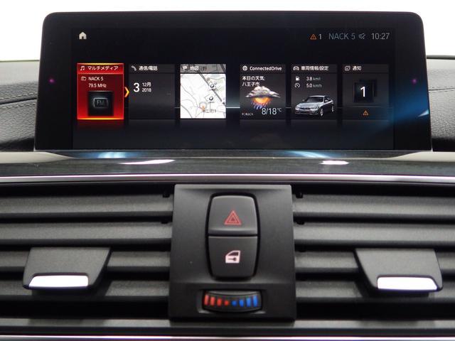 320d Mスポーツ ガラスサンルーフ 正規認定中古車(16枚目)