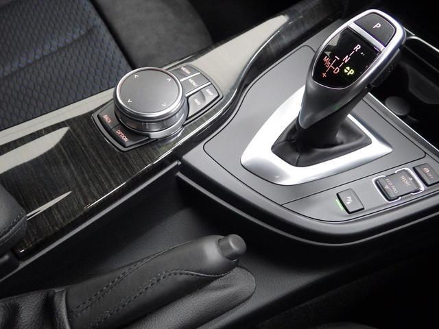 320d Mスポーツ ガラスサンルーフ 正規認定中古車(18枚目)