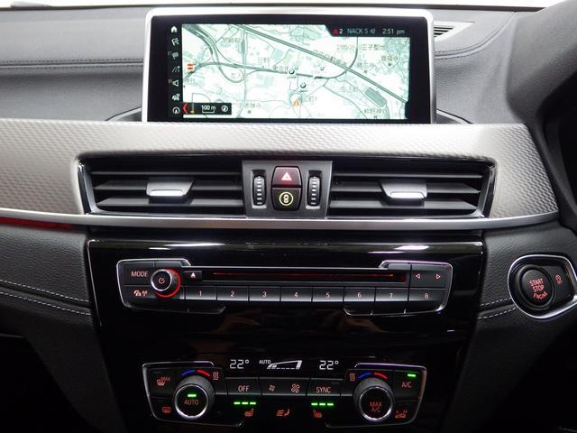 sDrive 18i MスポーツX アドバンスドセイフティP(17枚目)