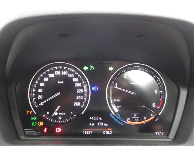 118d スタイル パーキングサポートP 正規認定中古車(15枚目)
