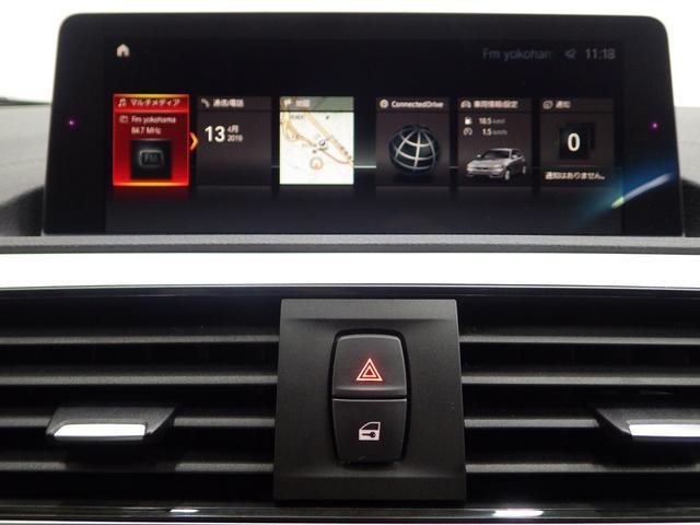118d スタイル パーキングサポートP 正規認定中古車(16枚目)