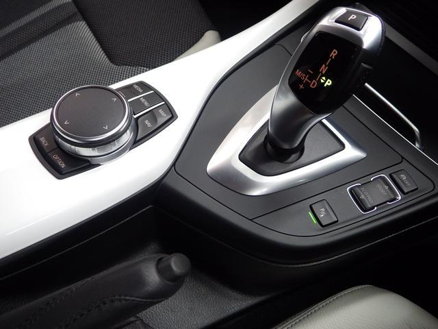 118d スタイル パーキングサポートP 正規認定中古車(18枚目)