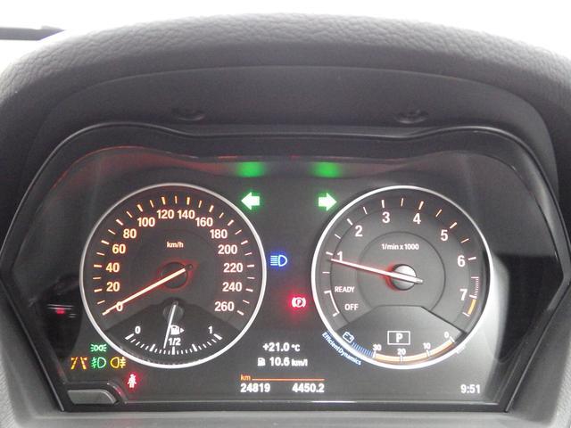 xDrive 20i xライン 正規認定中古車(15枚目)