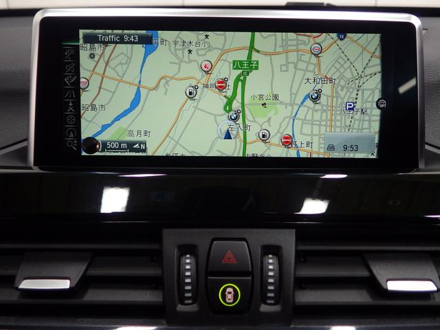 xDrive 20i xライン 正規認定中古車(16枚目)