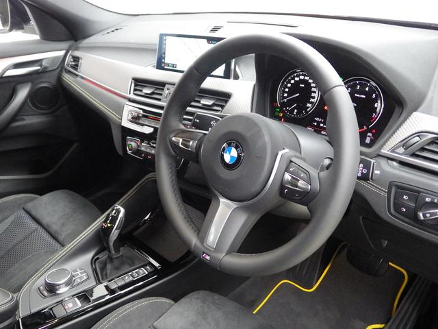 sDrive 18i MスポーツX 正規認定中古車(3枚目)