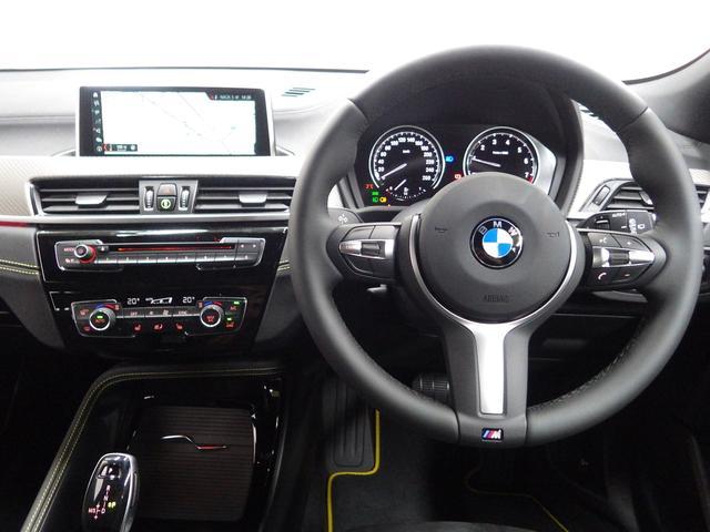 sDrive 18i MスポーツX 正規認定中古車(14枚目)