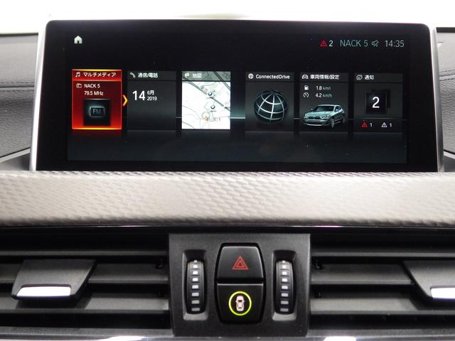 sDrive 18i MスポーツX 正規認定中古車(16枚目)
