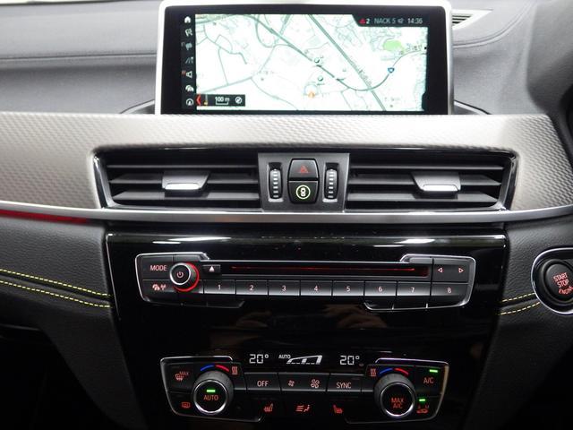 sDrive 18i MスポーツX 正規認定中古車(17枚目)
