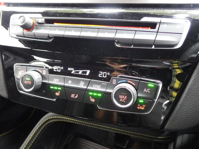 sDrive 18i MスポーツX 正規認定中古車(18枚目)