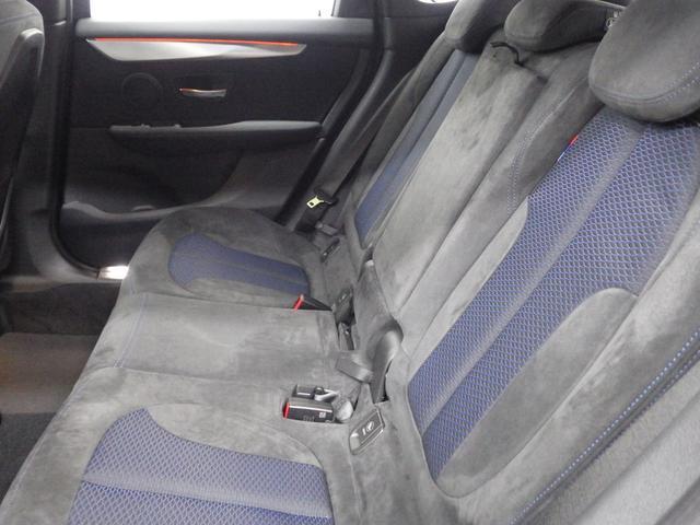 218d xDriveアクティブツアラー Mスポーツ(13枚目)