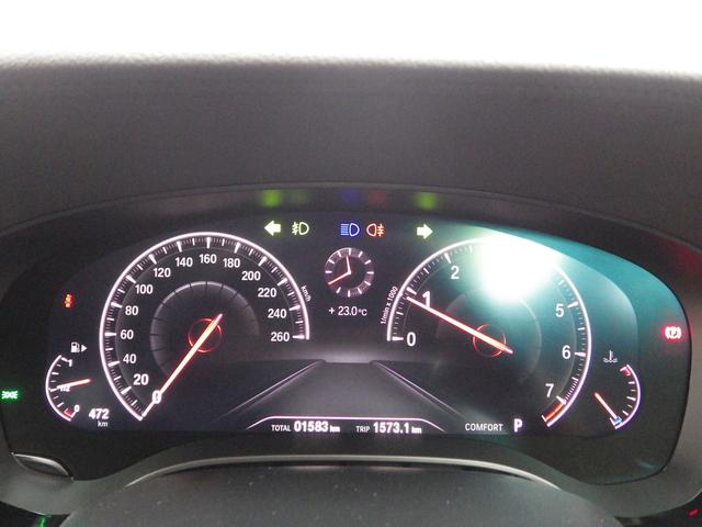 530iラグジュアリー コンフォートP 正規認定中古車(15枚目)