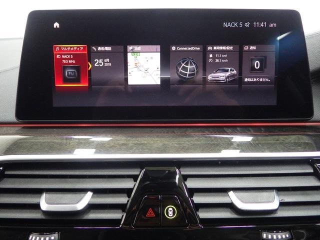 530iラグジュアリー コンフォートP 正規認定中古車(16枚目)